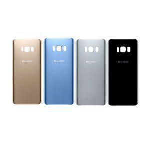 Vo Samsung S