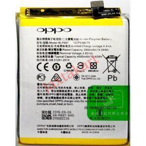 Pin Oppo F Pro