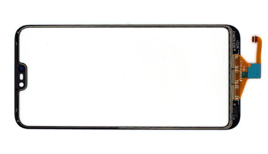 Ép kính Huawei P20
